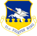 51st Fighter Wing.png