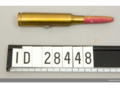 6.5x55mm blank rifle cartridge.png