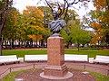837. St. Petersburg. Bust of M.Yu. Lermontov.jpg