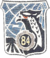 84th Tactical Wing - SVNAF - Emblem.png