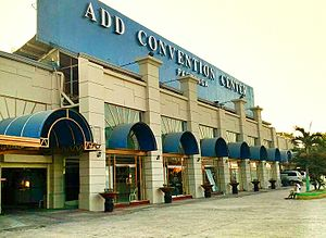 Members Church of God International - The ADD Convention Center, the MCGI headquarters in the Philippines.