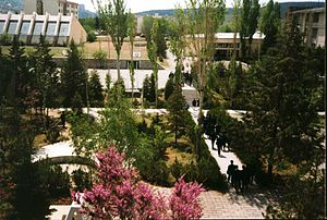 Ankara Science High School - Image: AFL garden