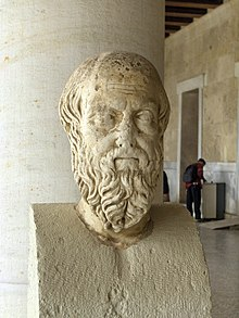 Photo couleur d'une sculpture représentant le buste de d'Hérodote.