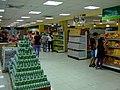 AJM 050 Supermarket Havana.JPG