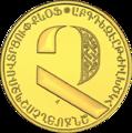 AM-2013-5000dram-AlphabetAu-b20.png