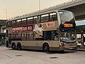 ATENU858 KMB 40 03-12-2020.jpg