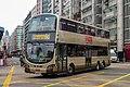 AVBWL1 at To Kwa Wan Rd, San Ma Tau St (20190306084605).jpg