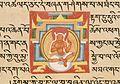 A Bodhisattva in a Shrine, Folio from a Shatasahasrika Prajnaparamita (The Perfection of Wisdom in 100,000 Verses) LACMA M.81.90.15.jpg