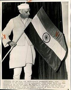A news bureau photo of Nehru and the new flag.jpg