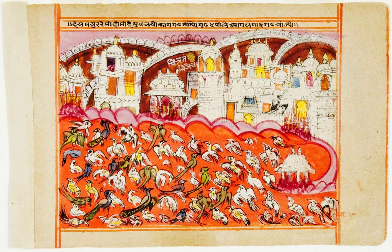 A page from the 18th-century Panchatantra manuscript, Rajasthan India.jpg