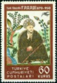 A turkish stamp from with Al-Farabi's face.png