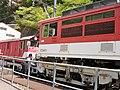 Abt Ichishiro Station 20140501-2.jpg