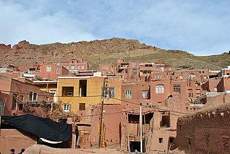 Abyaneh - Image: Abyaneh 4