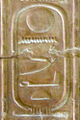 Abydos KL 12-06 n64.jpg