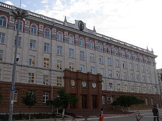 Academy of Sciences of Moldova - Image: Academy of Science Moldova