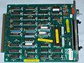 Acorn 3B2 SCSI Streamer (top).jpg