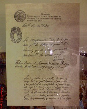 Act of Independence of Central America - Image: Acta Indep El Salvador