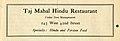 Advertisement for Taj Mahal Hindu Restaurant.jpg