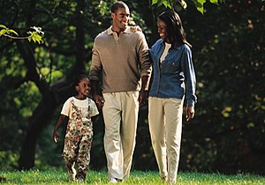 Conjugal family - Example of a conjugal family