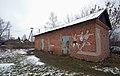Ageev Tula-regionen - panoramio (4).jpg