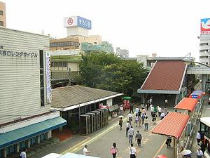 Ageo Station Wikipedia
