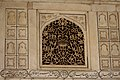 Agra Fort (36).jpg