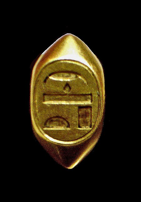 Ahhotep.jpg