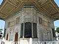 Ahmed III Fountain DSCF0353.jpg