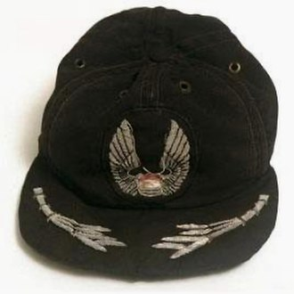 Air America (airline) - Air America Pilot's Cap