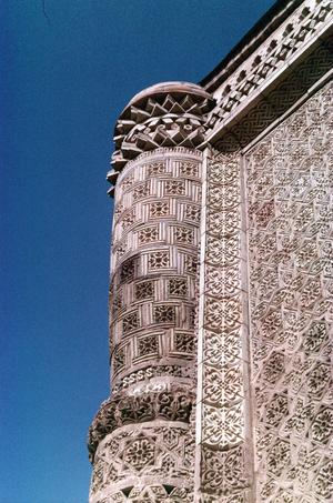 Aisha Bibi - Image: Aisha bibi corner detail