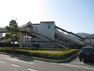 Ajina Station railway station in Hatsukaichi, Hiroshima prefecture, Japan