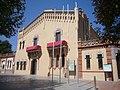 Ajuntament d'El Bruc 2.jpg