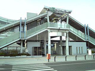 Akatsuka Station (Ibaraki) Railway station in Mito, Ibaraki Prefecture, Japan