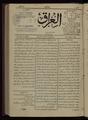 Al-Iraq, Number 10, June 11, 1920 WDL10106.pdf