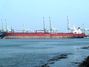 Al Mukhtarah - IMO 9009229 at the 'Beergat', Port of Rotterdam, Holland 23-Apr-2006.jpg
