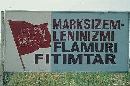 Albanian poster in 1978: Marxism-Leninism: Victorious flag Albanian Poster in 1978.jpg