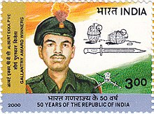 Albert Ekka 2000 stamp of India.jpg