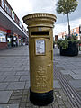 Aldridge gold post box.jpg