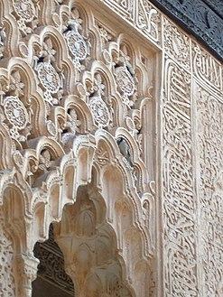 Alhambra - decorazioni.JPG