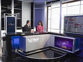 Broadcasting-satellite service - Image: Alhurra's studio February 2011