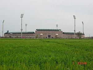 Multan Cricket Stadium - A view of Multan cricket stadium from outside