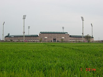 Multan Cricket Stadium - A view of Multan cricket stadium from outside