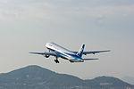 All Nippon Airways, B777-200, JA741A (17327532716).jpg