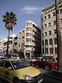 Alsa'adah Street. King Fisal I Square, Amman 12.JPG