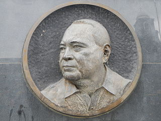 Amado V. Hernandez