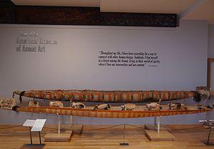 American Museum of Asmat Art - Image: American Museum of Asmat Art