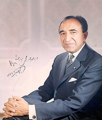 Asadollah Alam - Image: Amir Asadollah Alam