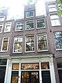 Amsterdam Brouwersgracht 78.JPG