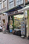 amsterdam oudebrugsteeg 32 i - 3985