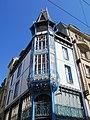 Ancienne graineterie Génin-Louis Vue 3 Nancy Meurthe-et-Moselle France.jpg